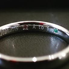 指輪の内側に入れた刻印と誕生石。