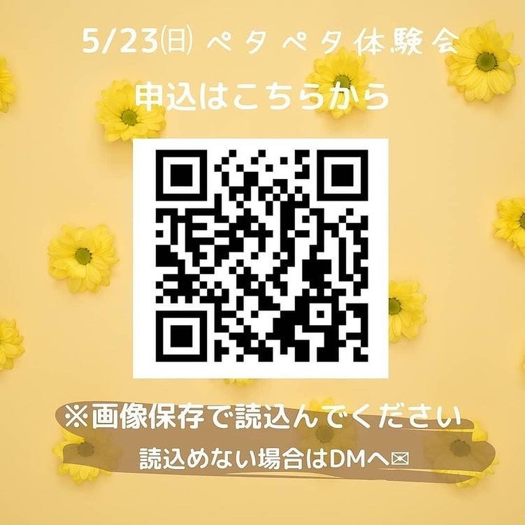 山形市の宝石店アトリエジェムカフェで開催するイベント参加申し込み用QRコード