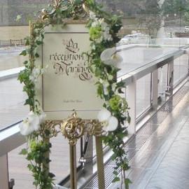 ウェルカムボード装花