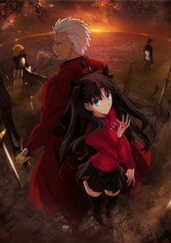 Fate/Stay Night: UBW