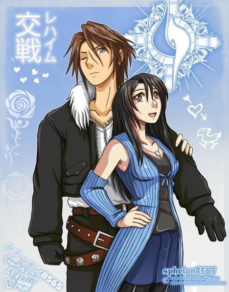 Squall and Rinoa Valentines Day Art.jpg