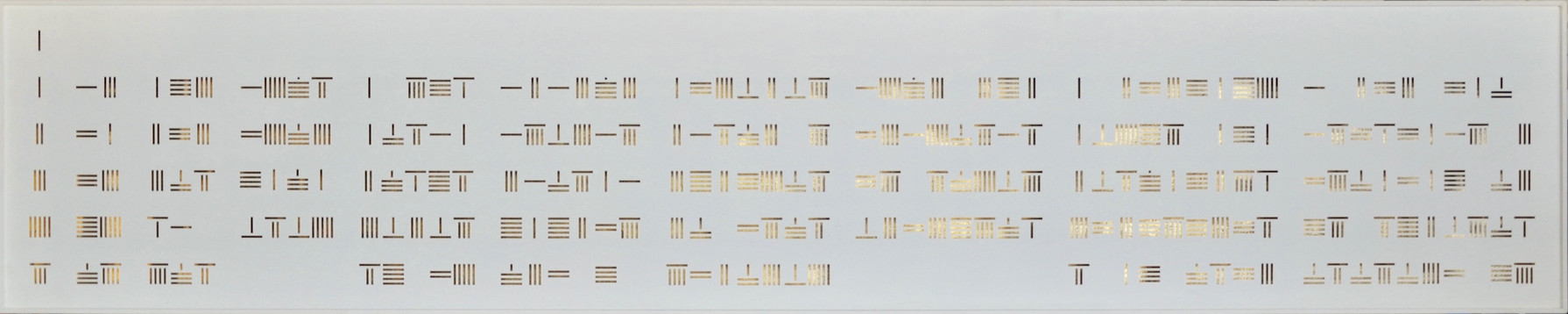 Chinacci 49 Gold, 2017