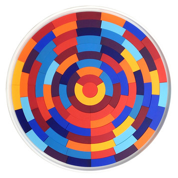 Puzzle Pi BYR, 2020