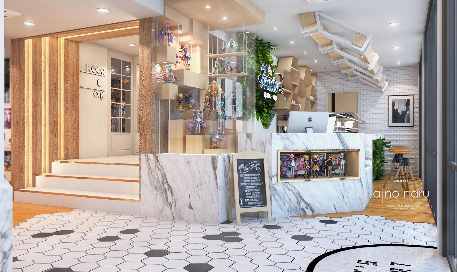 7rader Cafe'001