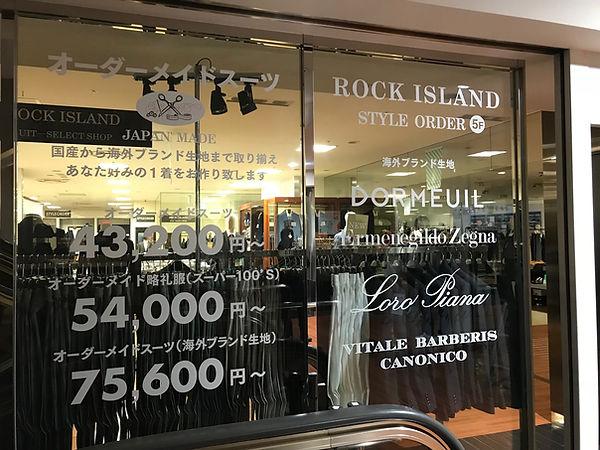 rockislandsigns.jpg