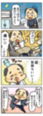 川浪様-清書(仮).jpg