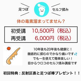IMG_0806.JPG