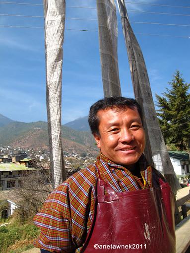Shasi, Thimphu paper factory