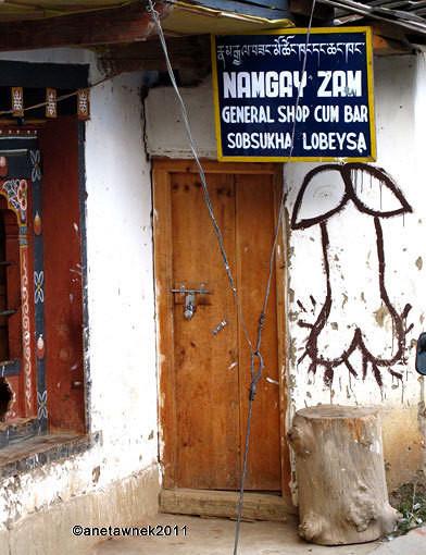 Nangay Zam : General Shop Cum Bar, Sobsukha Lobeysa