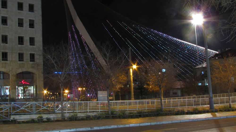 Calatrava Bridge entrance to Jerusalem