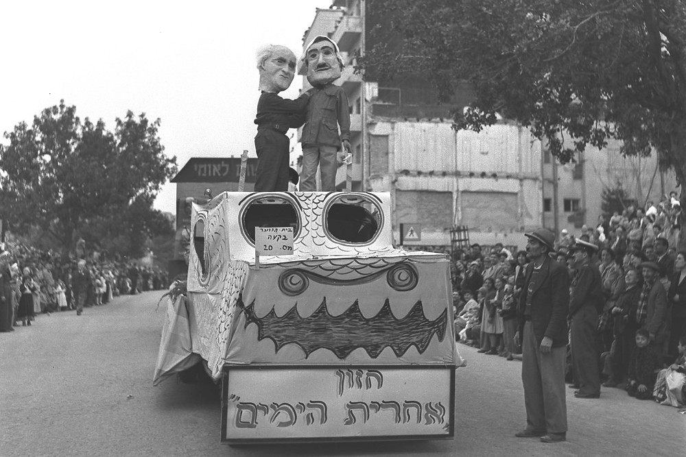"""David Ben-Gurion"" and ""Gamal Abdel Nasser"" in the 1956 Adloyada parade in Tel Aviv"