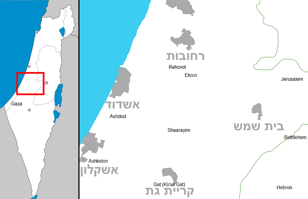 Philistine cities and Shaarayim