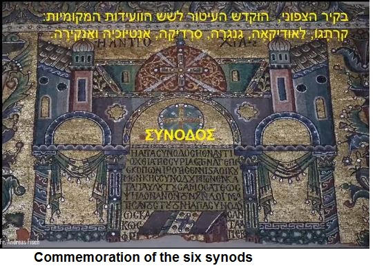 The six synods