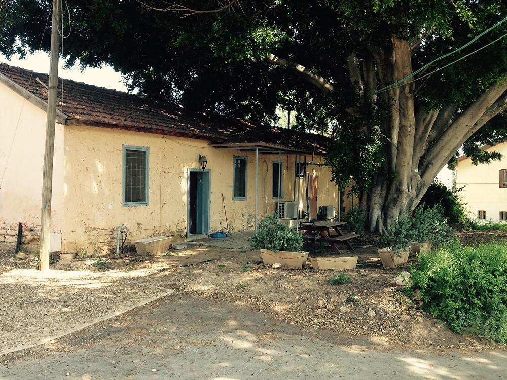 classrooms mikveh israel agricultural school
