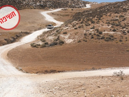 Palestinian Smuggling Road