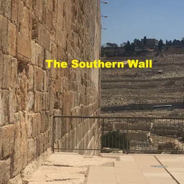 The Southern Wall