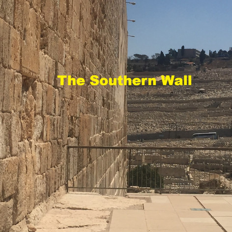 Sothern Wall