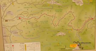 sorek valley national park