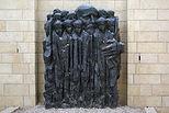 Janush Korcak memorial