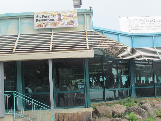 St. Peter's fish restaurant