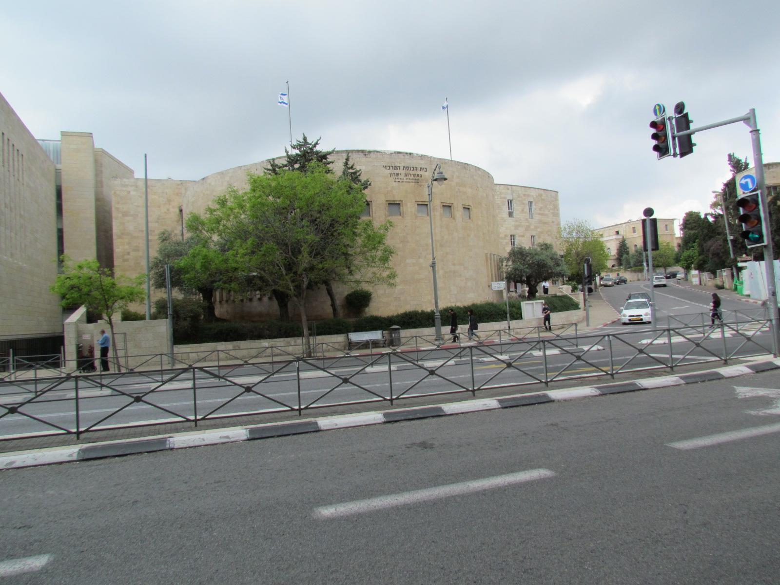 Yeshurun Synagogue Jerusalem