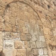 Archway Hulda Gates