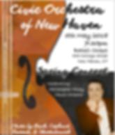 2018 Spring Concert Poster.png