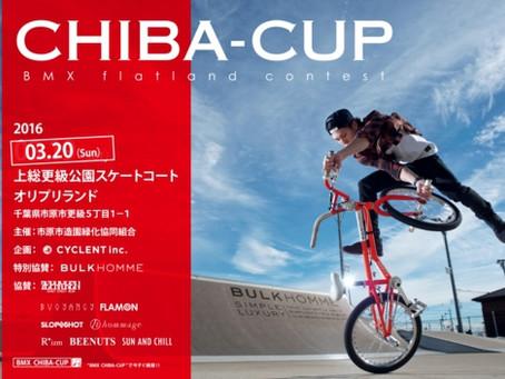 【イベント主催】BMXコンテストCHIBA-CUP 開催