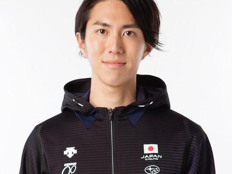 2019-2020日本代表【強化指定選手】に抜擢(JCF日本自転車競技連盟)