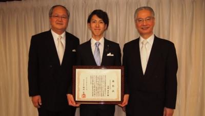 東洋大学を卒業・学長賞を受賞