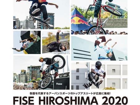 FISE Hiroshima 2020のメインビジュアルに起用
