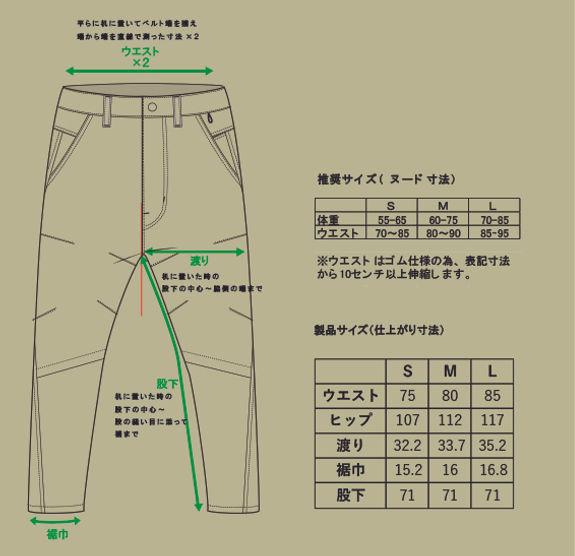HK1005サイズ.jpg