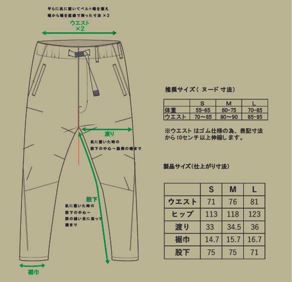 HK1006サイズ.jpg
