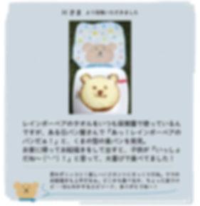投稿画像052