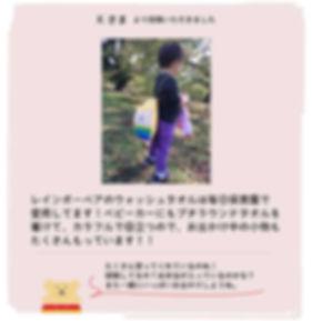 投稿画像022