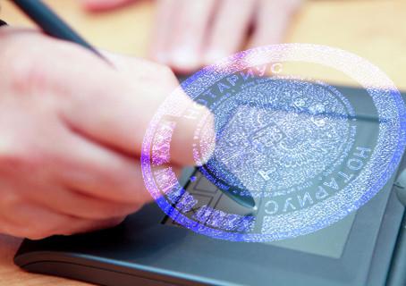Нотариус может выступить в качестве арбитра в цифровых правоотношениях
