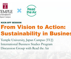 """Kick-off session report for """"From Vision to Action: Sustainability in Business"""" at Temple"""