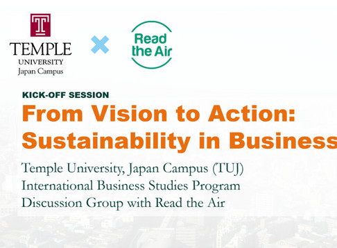 "Kick-off session report for ""From Vision to Action: Sustainability in Business"" at Temple"