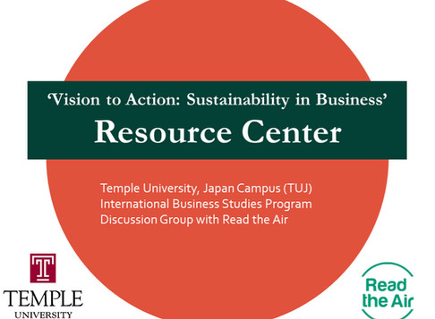 'Vision to Action' Resource Center