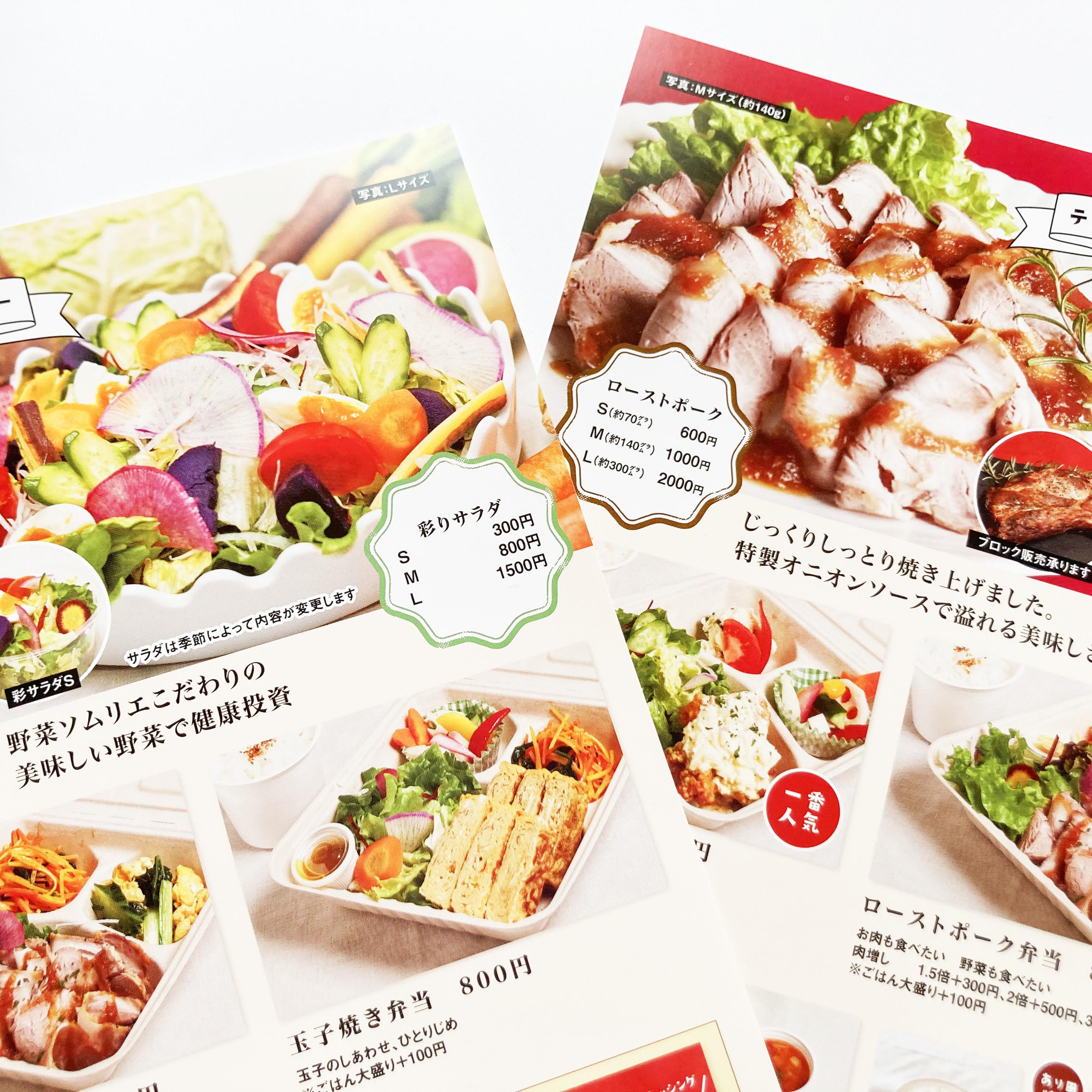 家庭料理のお店_チラシ・写真撮影