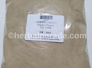9UH01_白胡椒粉 (100%)_01WM.jpg