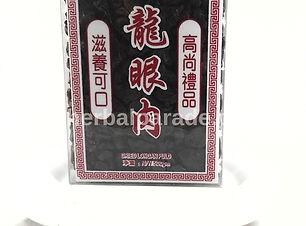 5F113_漳州蕊肉 (500G)_02WM.jpg