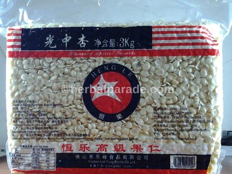 甜杏仁 (Semen Armeniacae Amarum)