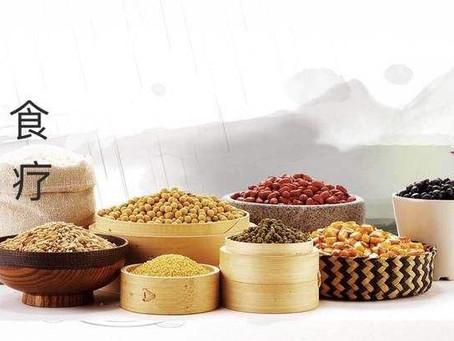 食物配伍关系及配方原则