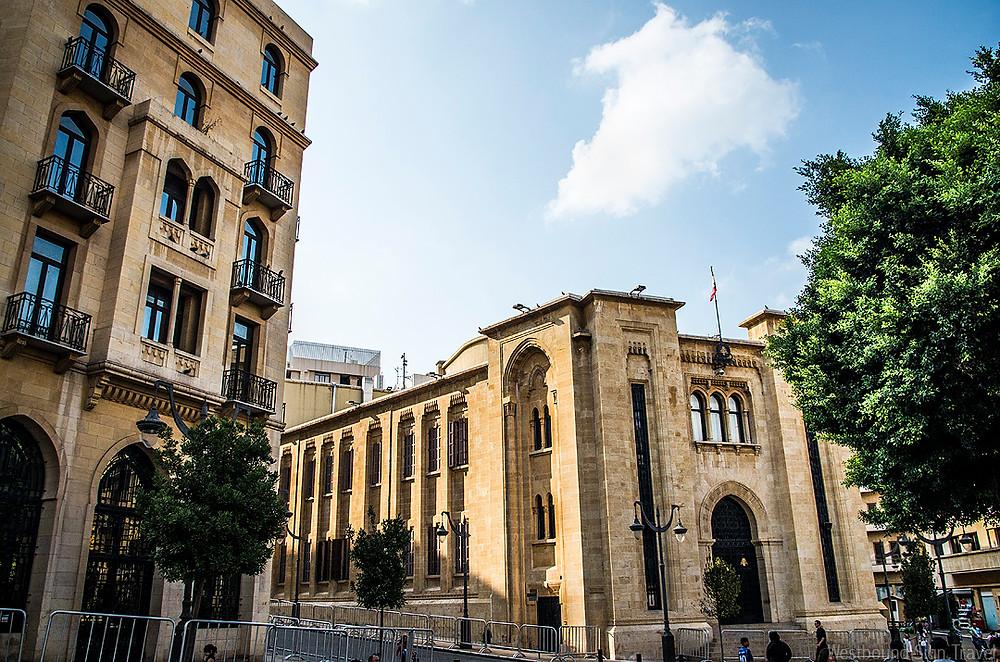 Lebanese Parliament in Nejmeh Square, Beirut