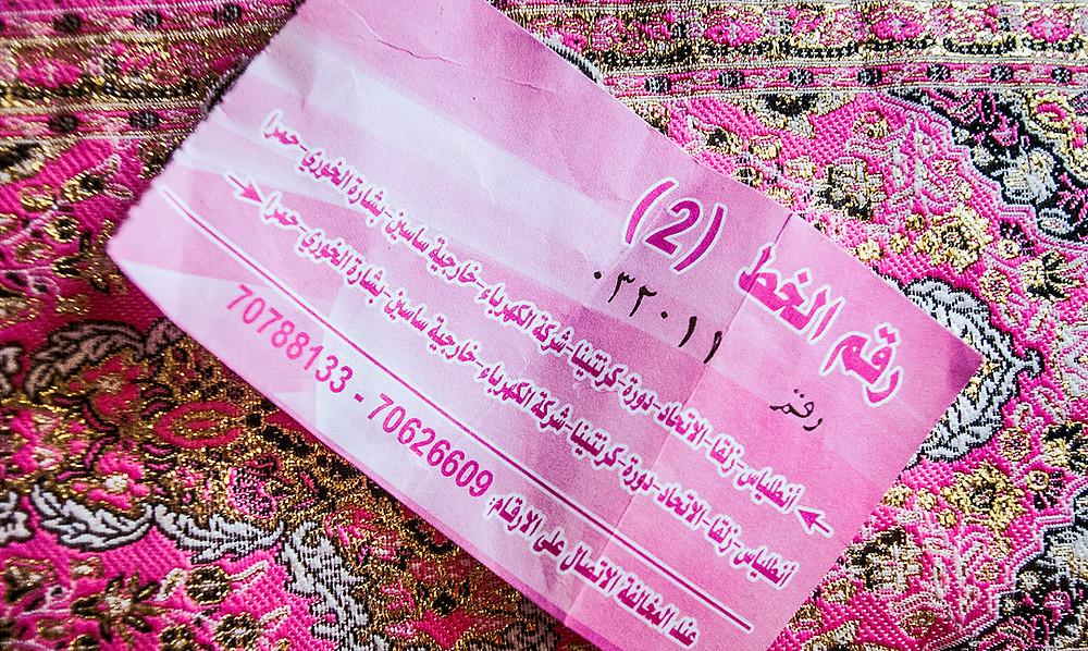 Beirut 2 bus ticket