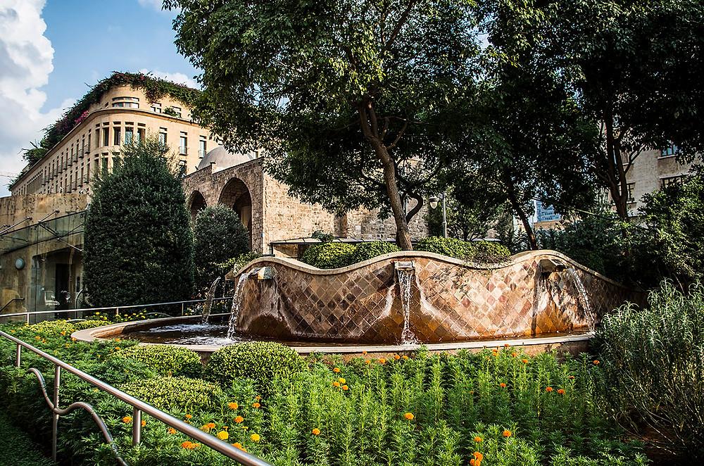Beirut Municipal Park