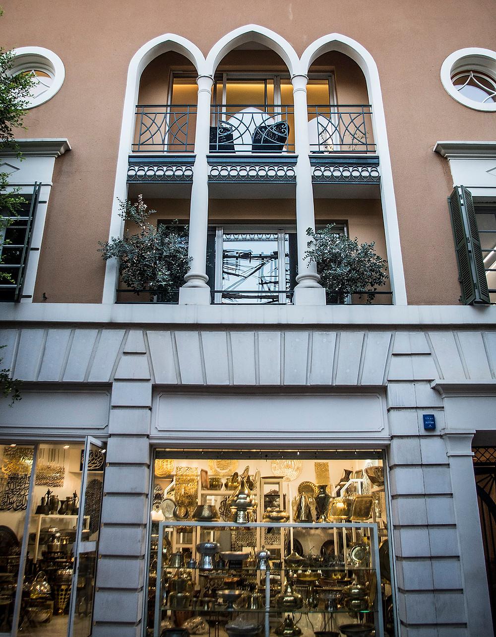 Lamp shop on Said Akel Street