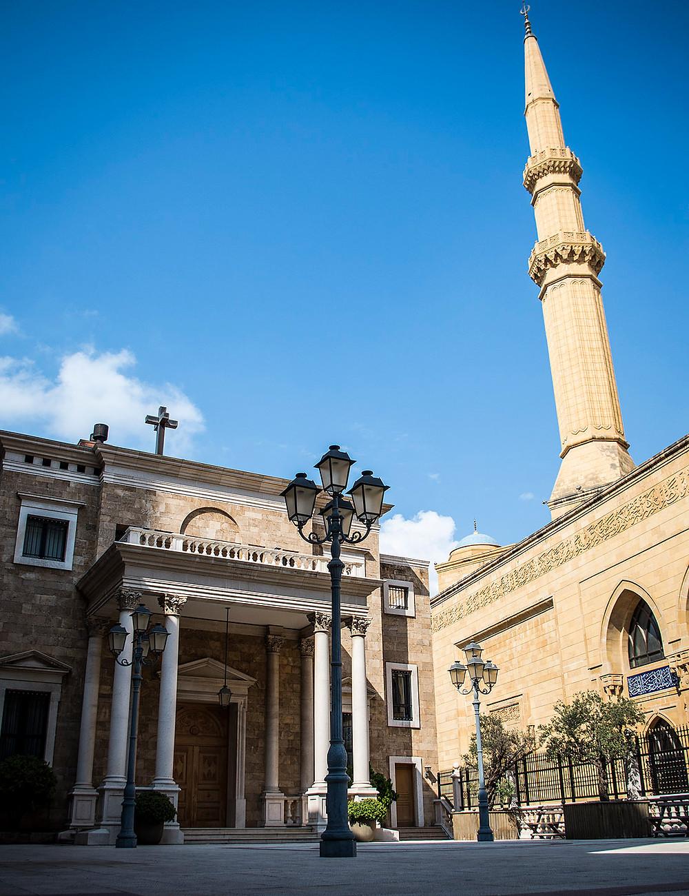 Maronite Cathedral of Saint George