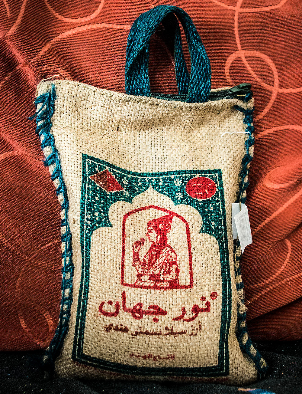 Bag of rice in Arabic
